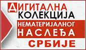 Digitalna kolekcija nematerijalnog nasledja Srbije