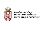 Ministarstvo rada i socijalne politike Republike Srbije