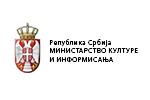Ministarstvo kulture Republike Srbije